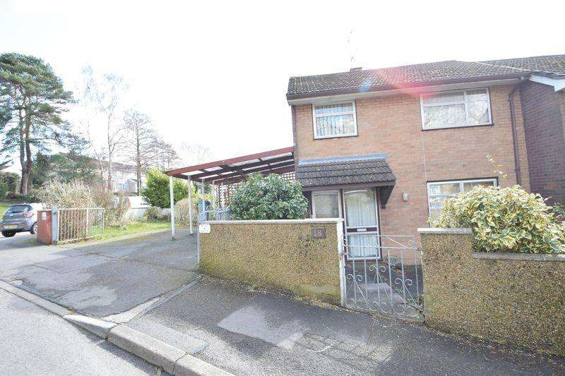 3 Bedrooms End Of Terrace House for sale in Coed Garw, Cwmbran