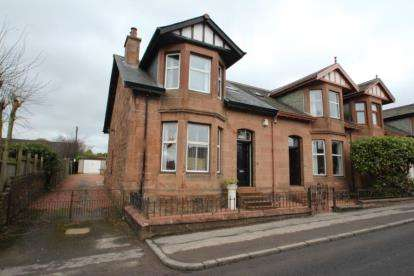 2 Bedrooms End Of Terrace House for sale in Motherwell Street, Airdrie, North Lanarkshire