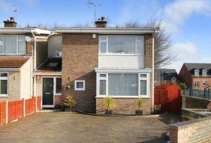 4 Bedrooms Detached House for sale in Bridle Stile, Mosborough, Sheffield, South Yorkshire