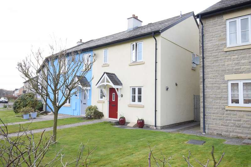 3 Bedrooms End Of Terrace House for sale in Heritage Court, Llantarnam, Cwmbran, NP44