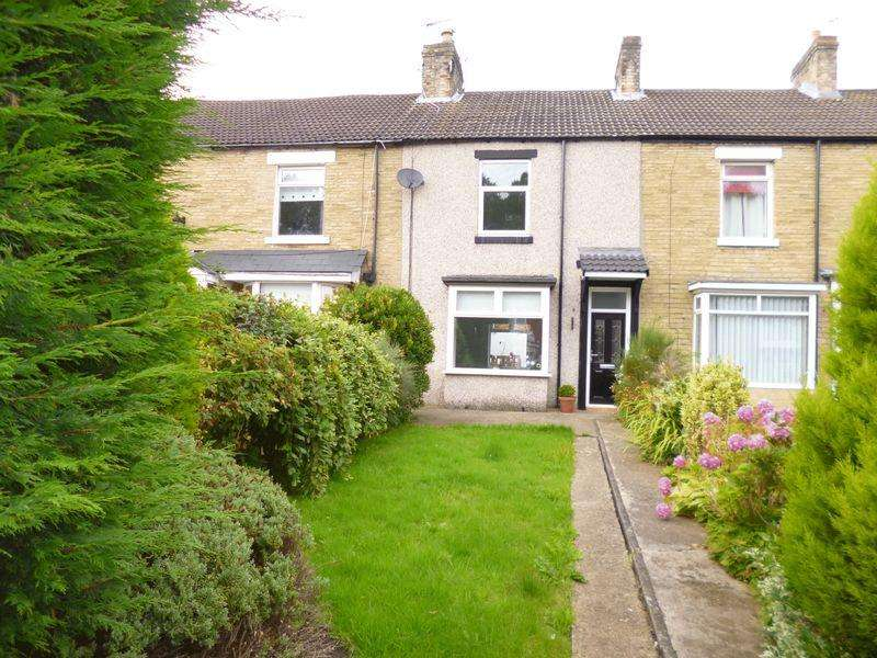 2 Bedrooms Terraced House for sale in Wesley Crescent, Shildon