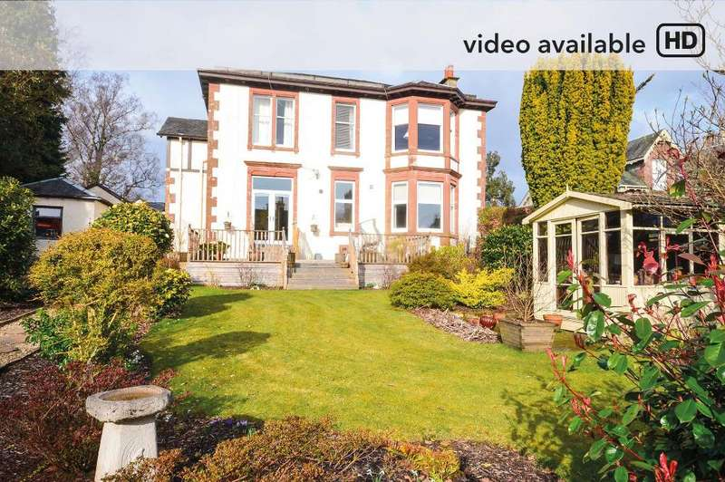 2 Bedrooms Apartment Flat for sale in West Argyle Street, Helensburgh, Argyll Bute, G84 8DD