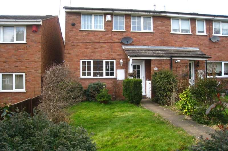 3 Bedrooms Terraced House for sale in Rowleys Green Lane, Longford, Coventry, CV6