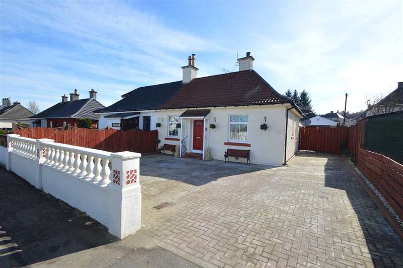 2 Bedrooms Semi Detached House for sale in Dukes Road, Cambuslang