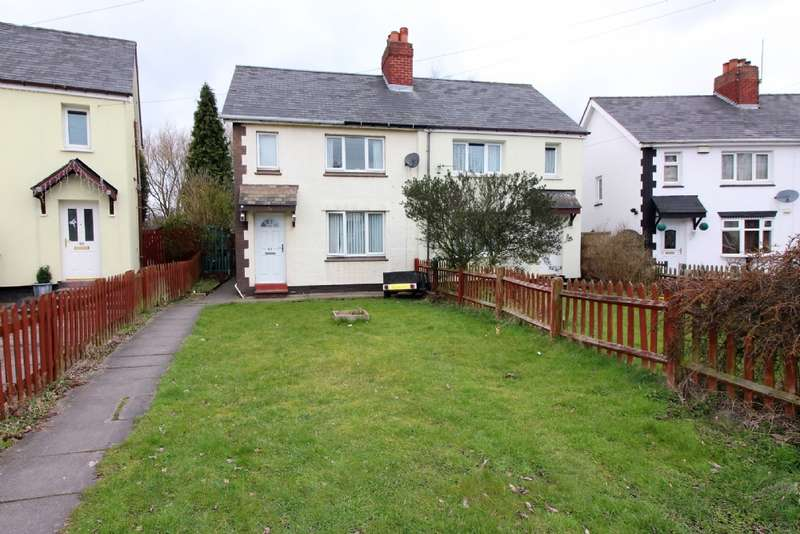 3 Bedrooms Semi Detached House for sale in St Giles Road, Willenhall