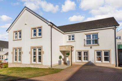 5 Bedrooms Detached House for sale in Calabar Court, High Burnside, Glasgow, South Lanarkshire