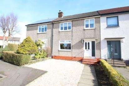 3 Bedrooms Terraced House for sale in Marmion Drive, Kirkintilloch, Glasgow, East Dunbartonshire