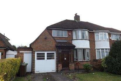 3 Bedrooms Semi Detached House for sale in Green Lane, Castle Bromwich, Birmingham, West Midlands