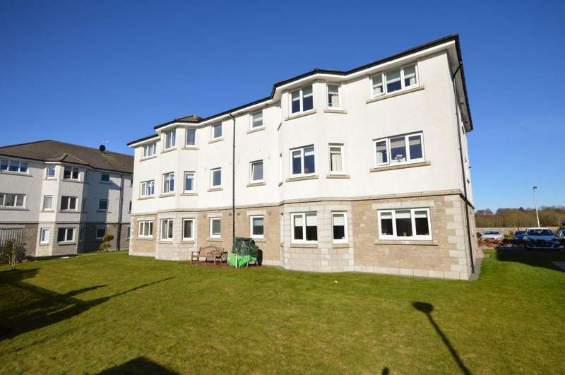 2 Bedrooms Ground Flat for sale in 0/1, 4, Rob Roy Gardens, Kirkintilloch, Glasgow, G66 1DQ