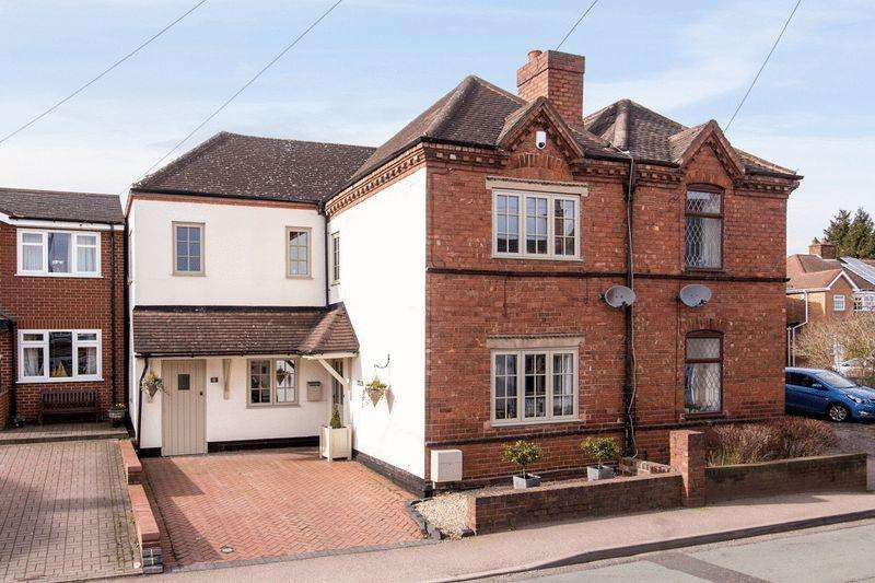 3 Bedrooms Cottage House for sale in Main Street, Stonnall