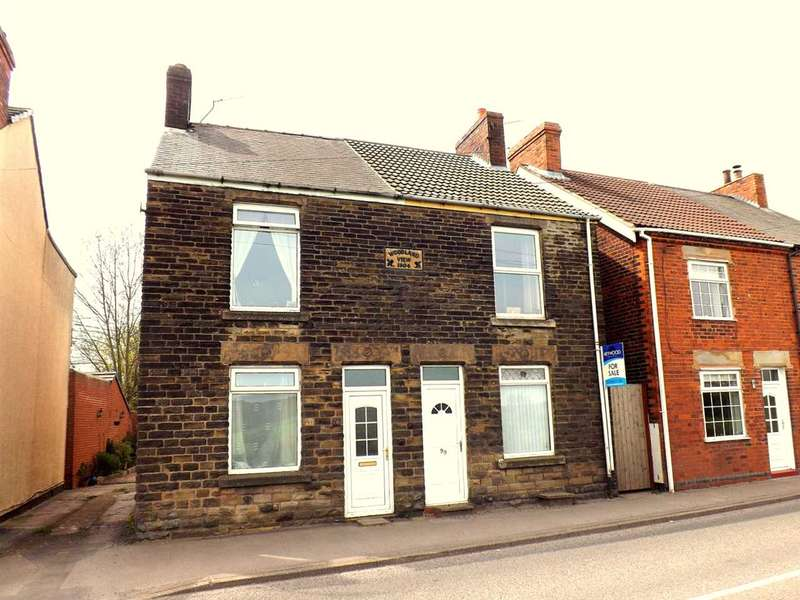 2 Bedrooms Semi Detached House for sale in Barlborough Road, Clowne, Chesterfield