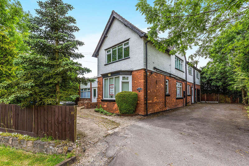 7 Bedrooms Detached House for sale in Ashby Road, Stapleton, Leicester, LE9