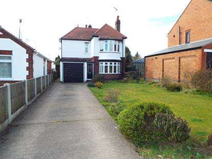 3 Bedrooms Detached House for sale in Derby Road, Kirkby In Ashfield, Nottingham, Nottinghamshire