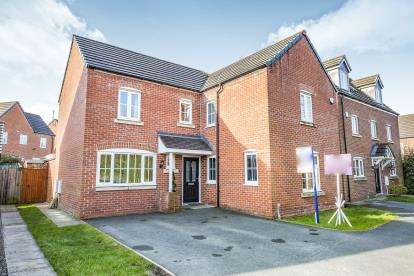 4 Bedrooms Detached House for sale in Vale Gardens, Ince, Wigan, Greater Manchester, WN3