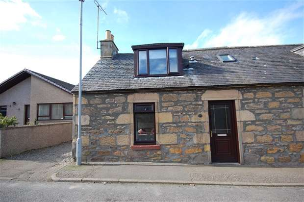 2 Bedrooms End Of Terrace House for sale in Convenor Street, Elgin
