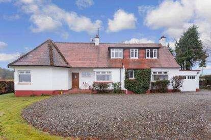 4 Bedrooms Detached House for sale in Cauldhame, Kippen