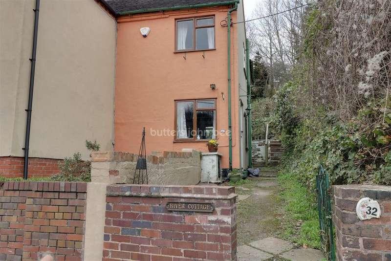 2 Bedrooms Semi Detached House for sale in Waterloo Street, Ironbridge