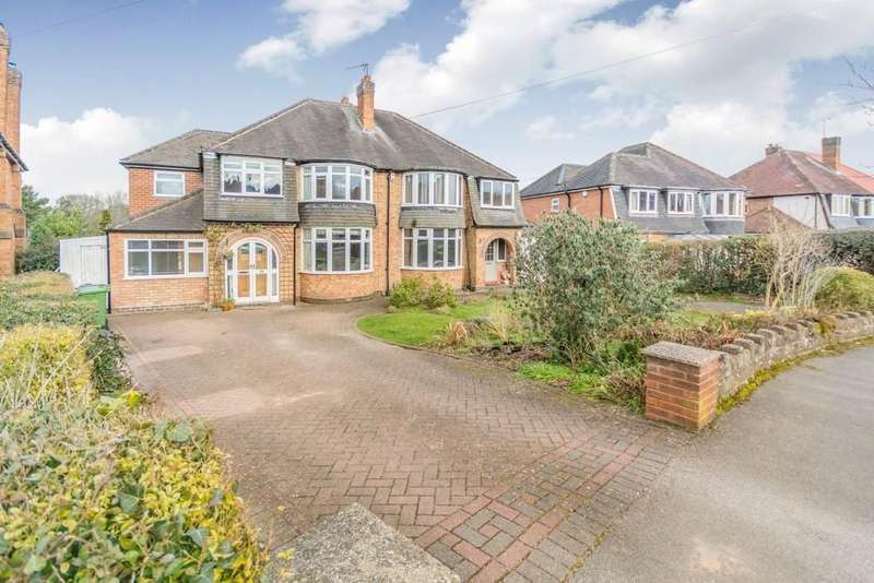 5 Bedrooms Semi Detached House for sale in Wroxall Road, Solihull