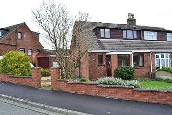 2 Bedrooms Semi Detached House for rent in Coultshead Avenue, Billinge, Wigan, WN5 7HT