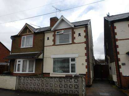 3 Bedrooms Semi Detached House for sale in Scotlands Road, Coalville