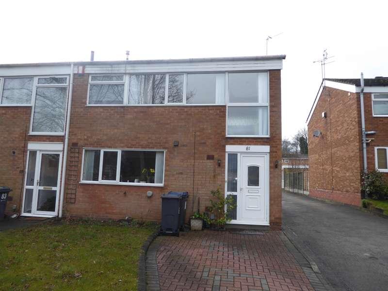 3 Bedrooms End Of Terrace House for sale in Christchurch Close, Edgbaston, Birmingham, B15 3NE