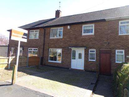 2 Bedrooms Terraced House for sale in Kinsale Walk, Clifton, Nottingham, Nottinghamshire