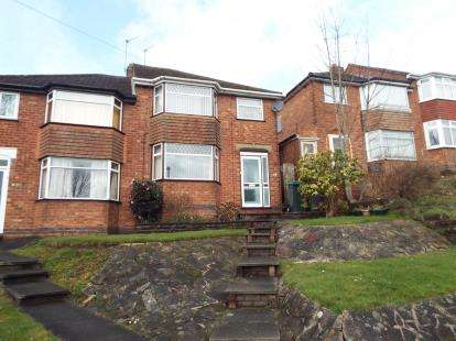 3 Bedrooms Semi Detached House for sale in Gorse Farm Road, Great Barr, Birmingham, West Midlands