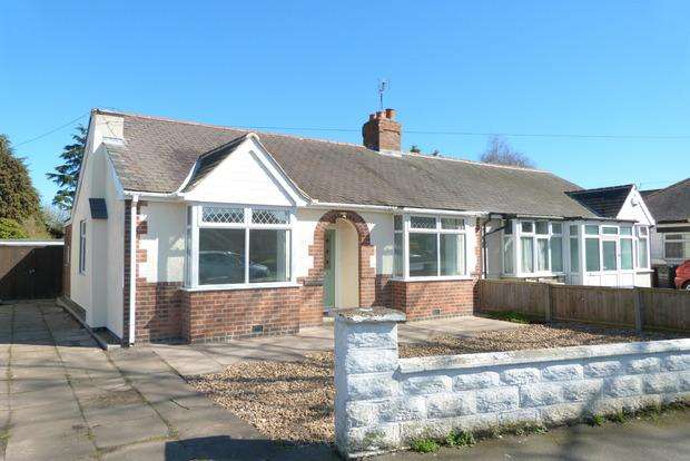 2 Bedrooms Bungalow for sale in Barkby Road, Syston, Leicester, LE7