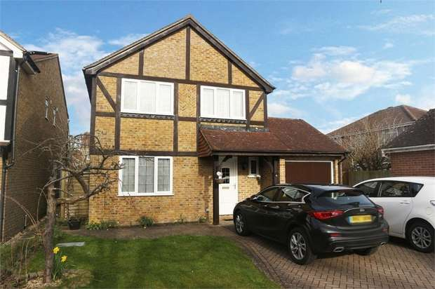 4 Bedrooms Detached House for sale in Wield Court, Lower Earley, Reading, Berkshire