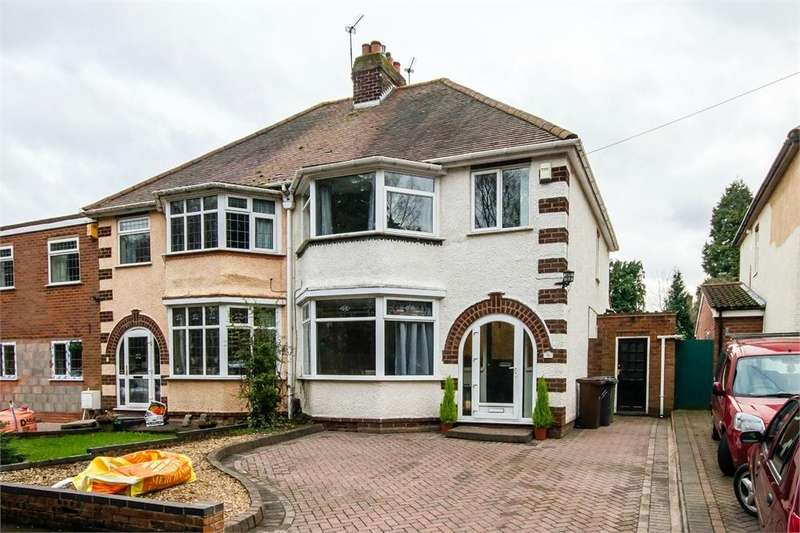 3 Bedrooms Semi Detached House for sale in Oxley Links Road, Oxley, Wolverhampton, West Midlands