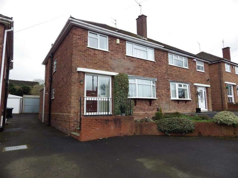 3 Bedrooms Semi Detached House for sale in Brookwillow Road, Halesowen