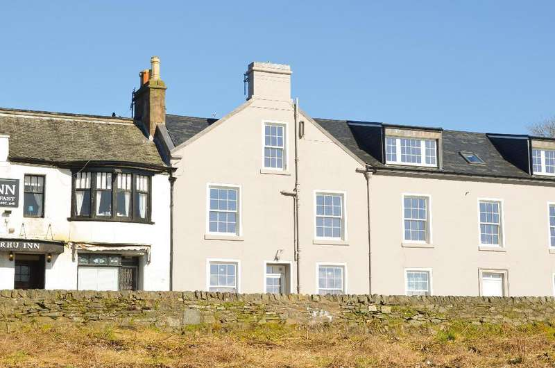 3 Bedrooms Terraced House for sale in Rhu House, Gareloch Road, Rhu, Argyll Bute, G84 8LA