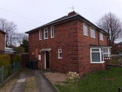 3 Bedrooms Semi Detached House for sale in Regan Crescent, Erdington, Birmingham, West Midlands