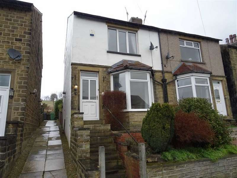 2 Bedrooms End Of Terrace House for sale in Caldercliffe Road, Berry Brow, Huddersfield