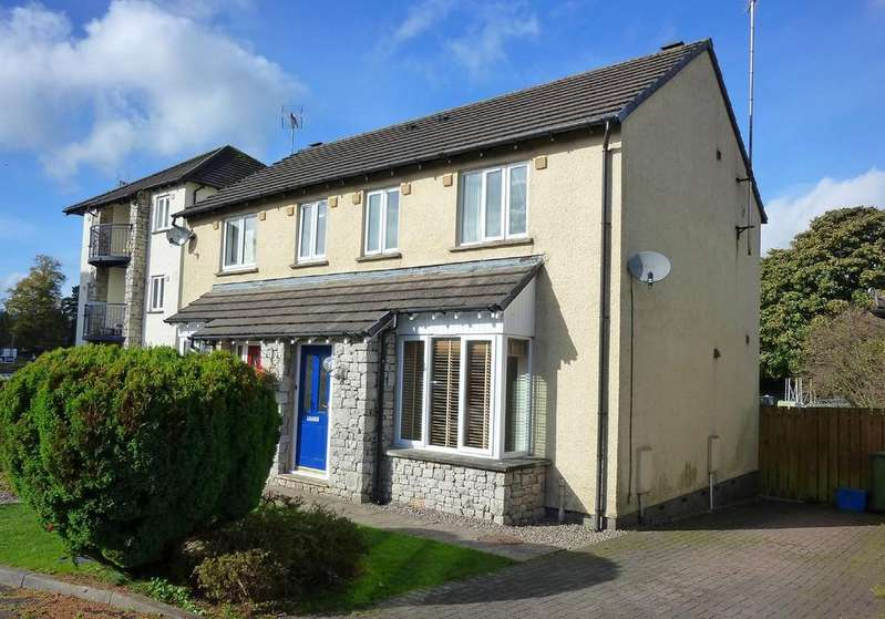 2 Bedrooms Semi Detached House for sale in Archers Meadow, Kendal