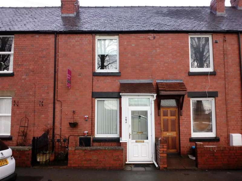 2 Bedrooms Terraced House for sale in Jennings Road, Oswestry
