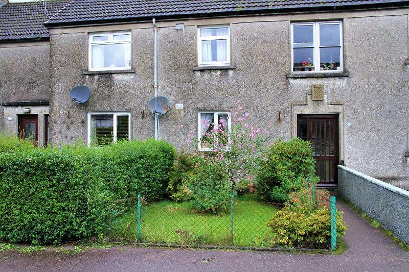 2 Bedrooms Ground Flat for sale in 46 Brodie Crescent, Lochgilphead PA31