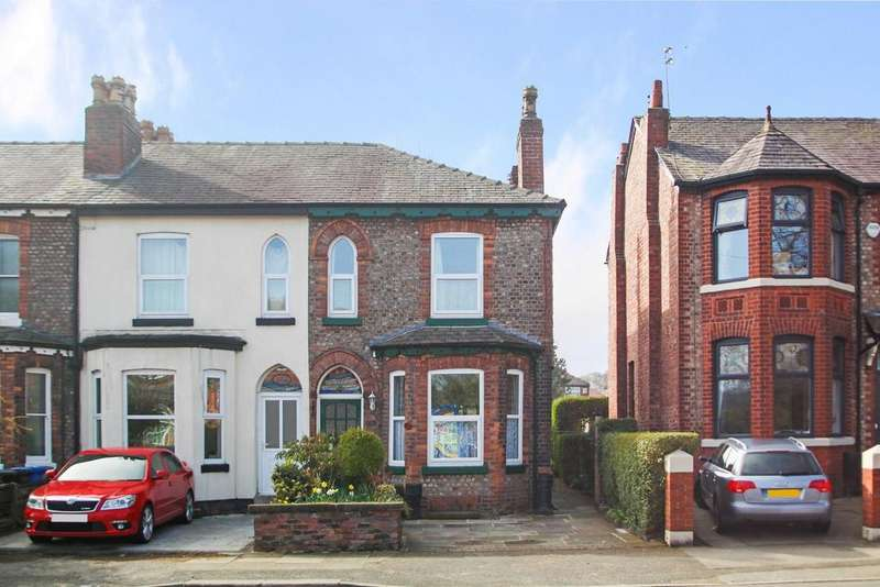 3 Bedrooms End Of Terrace House for sale in Stretford Road, Urmston, Manchester, M41