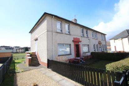 2 Bedrooms Flat for sale in Fairhill Crescent, Hamilton, South Lanarkshire