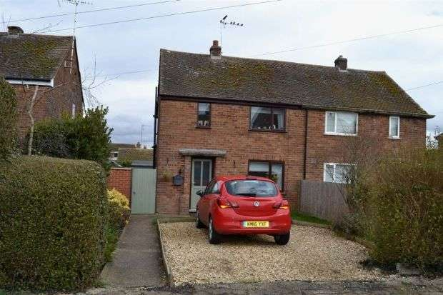 2 Bedrooms Semi Detached House for sale in Connegar Leys, Blisworth, Northampton NN7 3DE