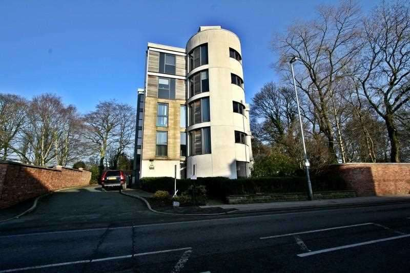 2 Bedrooms Apartment Flat for sale in Heaton Lodge, Bury Old Rd, Prestwich