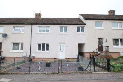 3 Bedrooms Terraced House for sale in Derran Drive, Cardenden