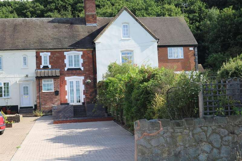 2 Bedrooms Terraced House for sale in Watling Street, Hints, Tamworth