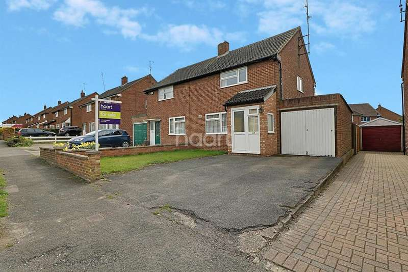 3 Bedrooms Semi Detached House for sale in Grampian way, LU3