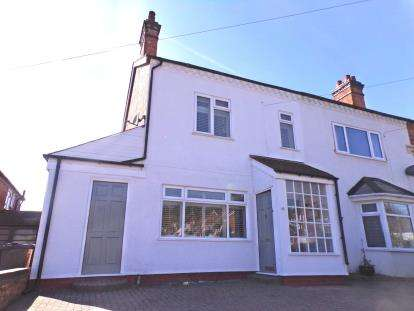 3 Bedrooms End Of Terrace House for sale in Lichfield Road, Sutton Coldfield, West Midlands, .