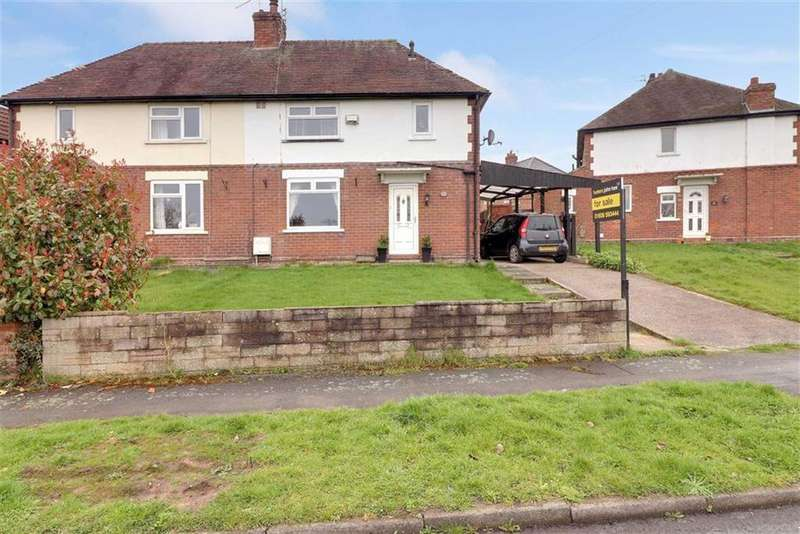 3 Bedrooms Semi Detached House for sale in Hill Street, Winsford, Cheshire