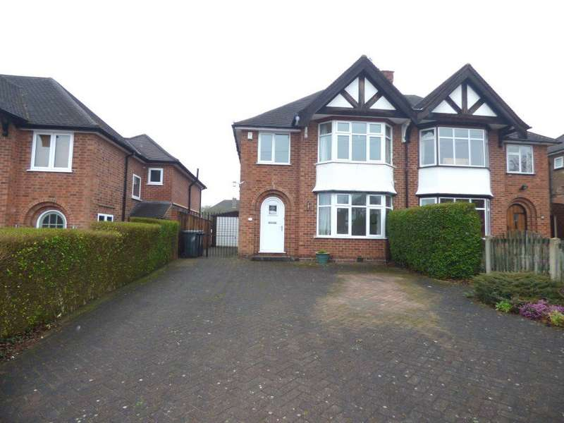 3 Bedrooms Semi Detached House for rent in Sandy Lane, Bramcote, Nottingham, NG9 3GT