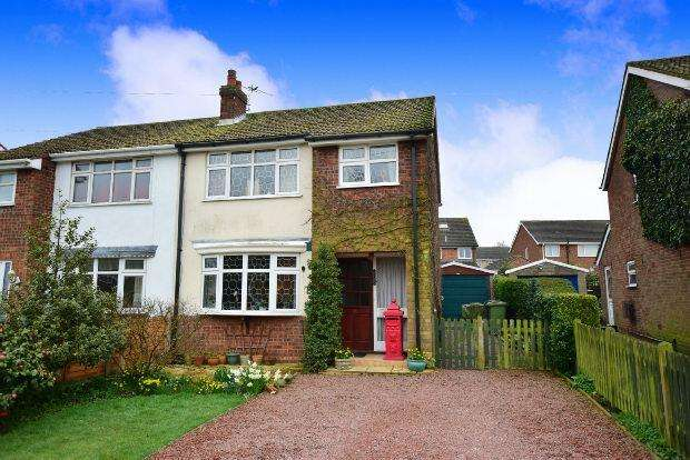 3 Bedrooms Semi Detached House for sale in Milson Road, Keelby, Grimsby