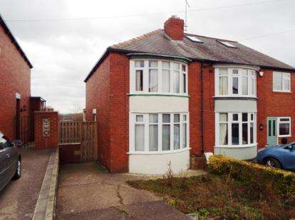2 Bedrooms Semi Detached House for sale in Oldfield Avenue, Stannington, Sheffield, South Yorkshire