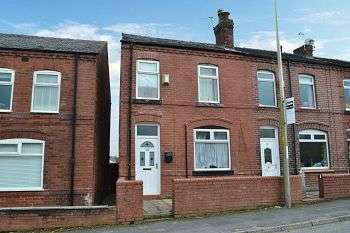 3 Bedrooms End Of Terrace House for sale in Bradley Lane, Standish, Wigan, WN6 0XF